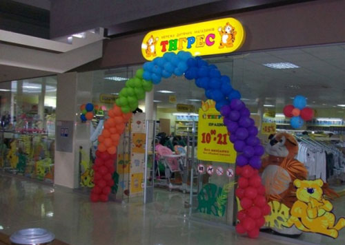 Київ магазини одягу знижки