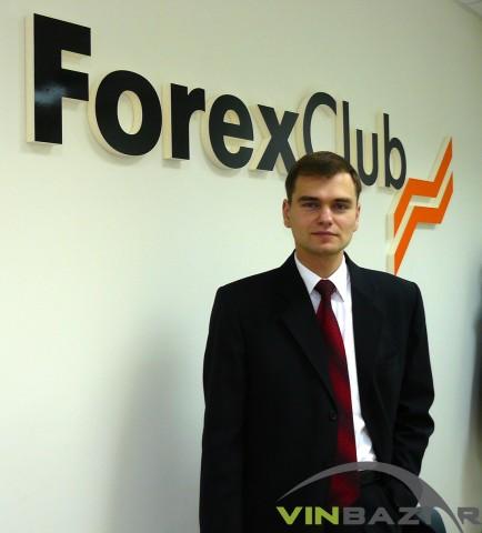 Американец заработавший в форекс клуб криптовалюта как работает