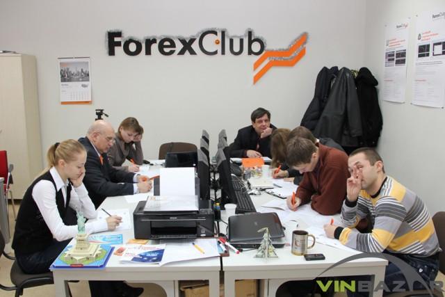 Международная академия forex club форекс работаем дома