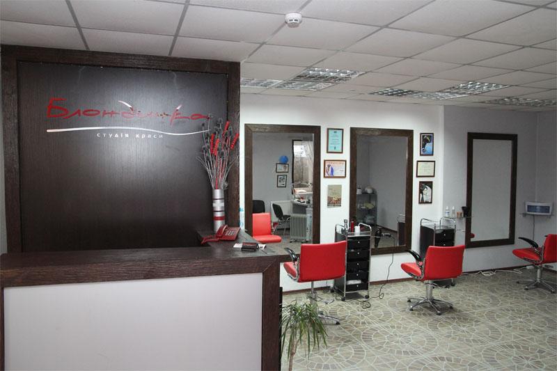 Салоны красоты парикмахерские