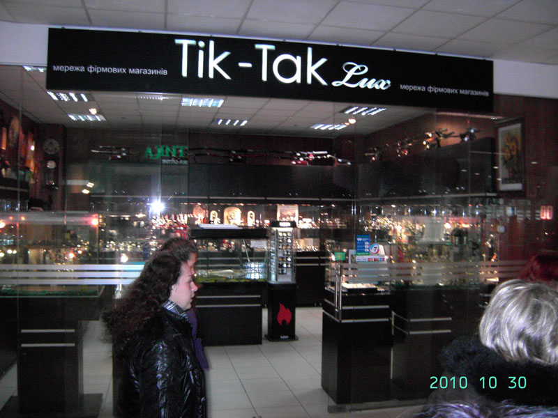 Тік-Так (інтернет-магазин годинників) 6fc7d92a88fea