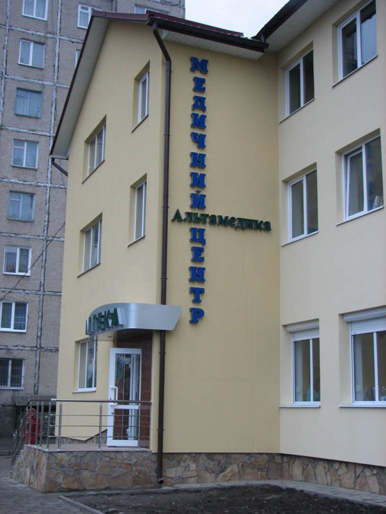 Справочная 4 городской больницы алматы